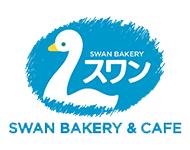swancoffee_logo